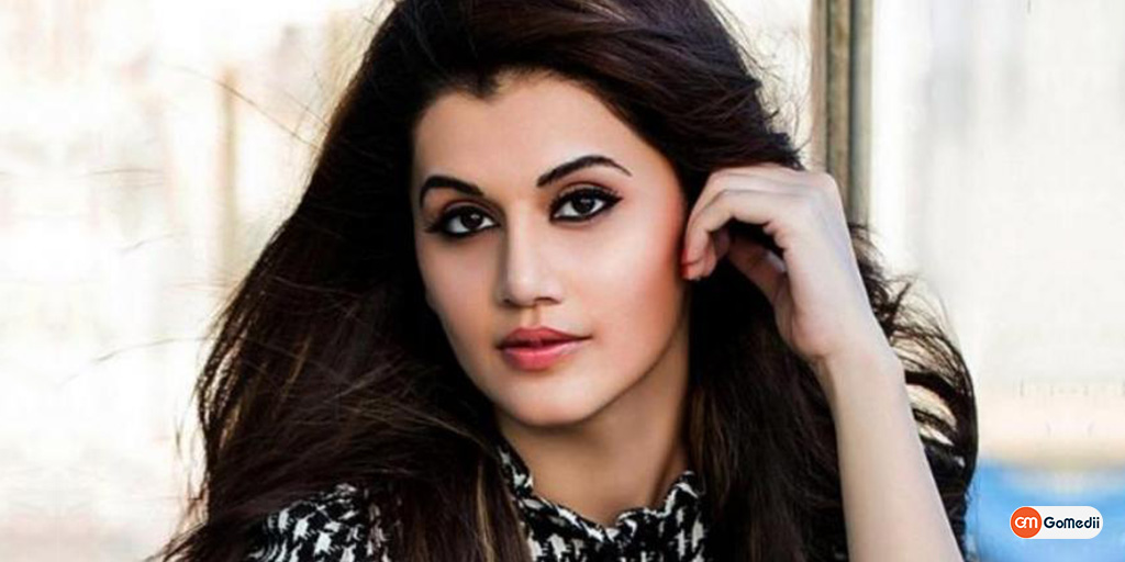 What is a Cerebrum? Why Taapsee Pannu Tweet about Cerebrum?